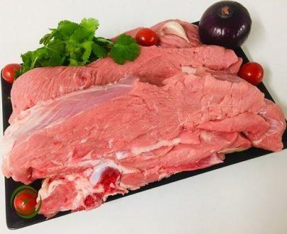 basse cote super grande boucherie 405x330 - Basse côte de veau