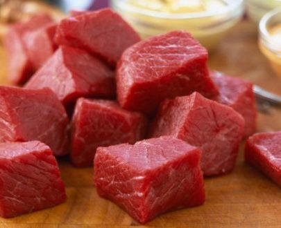 fondue 405x330 - Viande pour fondue Boeuf