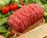 viande hachce 160x130 - Pavé de boeuf