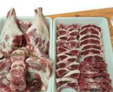 Demi agneau 160x130 - Tranche de gigot d'agneau