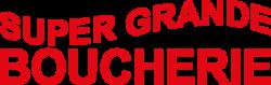 Logo e1561040284890 - Aile de poulet marinée