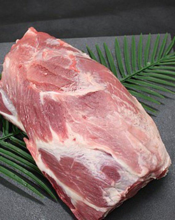 114 productZoom 570x714 - Rôti de porc au spiringue