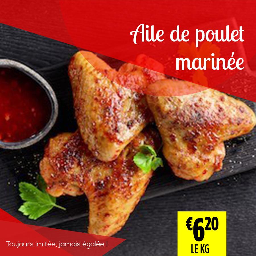 Aile de poulet - Super Grande Boucherie